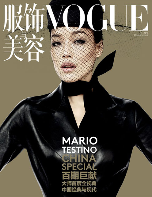 Mario Testino shot the entire special edition of the December 2013 issue of Vogue devoted to China.